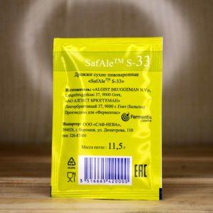 Дрожжи Пивные SAFALE S-33 (Fermentis),11.5гр