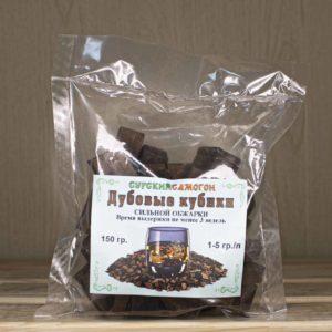 Дубовые кубики сильной обжарки, 150 гр