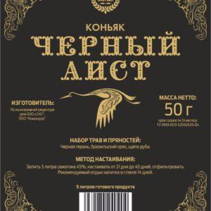 Настойка «Коньяк Чёрный аист»