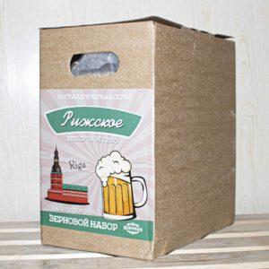 Зерновой набор Рижское импортное на 20 литров