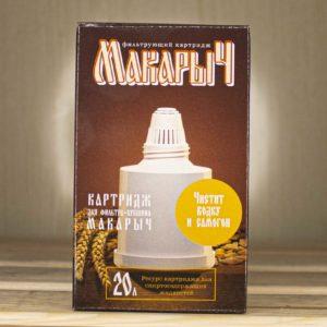 Картридж для фильтр-кувшина Макарыч