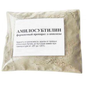 Фермент Амилосубтилин,100 гр.