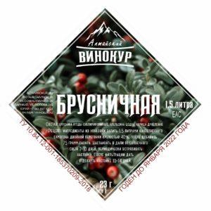Набор трав и специй Брусничная